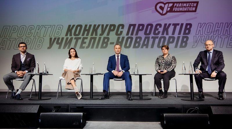 Підбито підсумки Всеукраїнського конкурсу грантів серед учителів-новаторів в рамках програми «Нова фізична культура»