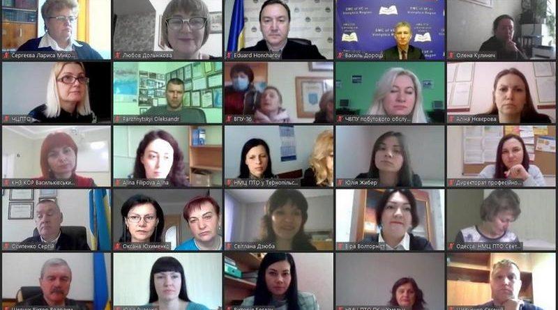 Оновлюємо систему професійної освітив умовах реформуванняосвітньої галузі України