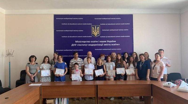 У Києві відзначили переможців, призерів та номінантів  Міжнародного фотоконкурсу «Ми – Люди Землі»