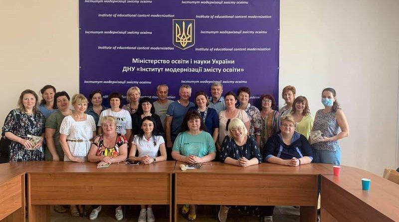 Директори Дніпропетровської області під час науково-практичного семінару ознайомилися з кращими практиками та інноваціями організації освітнього процесу в закладах загальної середньої освіти