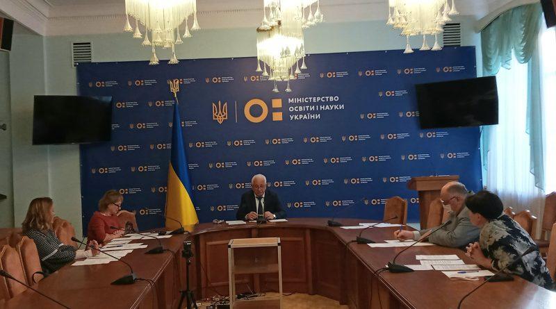 Проведено засідання оргкомітету ХХІІ Міжнародного конкурсу з української мови імені Петра Яцика