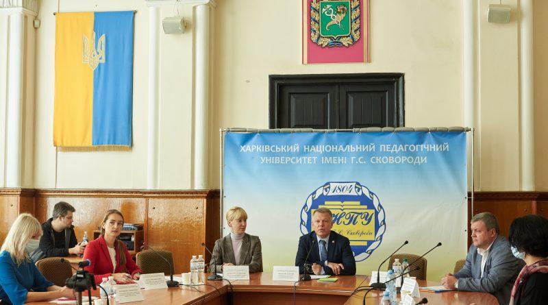 Всеукраїнський Крос-форум «Європу єднає здорове майбутнє»
