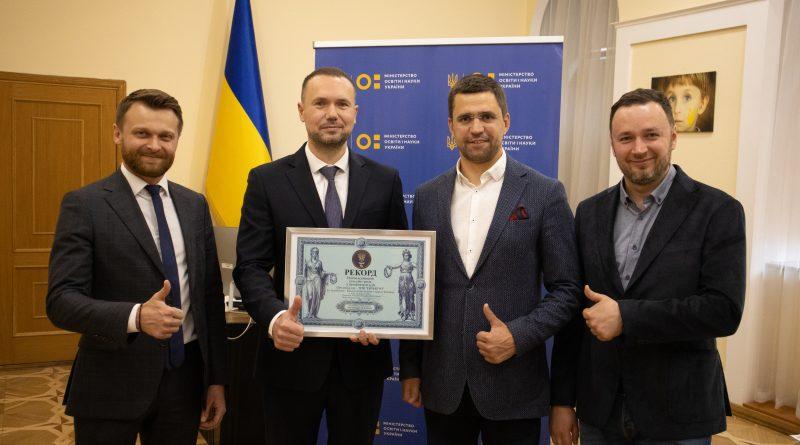 В Україні відбувся наймасовіший урок з профорієнтації